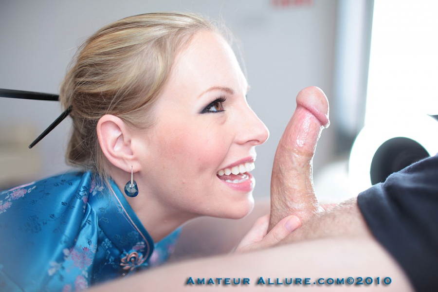 amateur allure addison